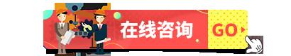 广州演讲口才培训学校