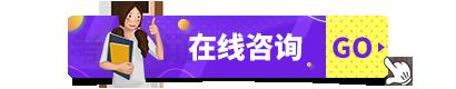 上海研修班亚博体育软件