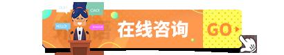深圳ACT培训学校
