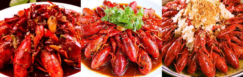 泉州小龙虾培训