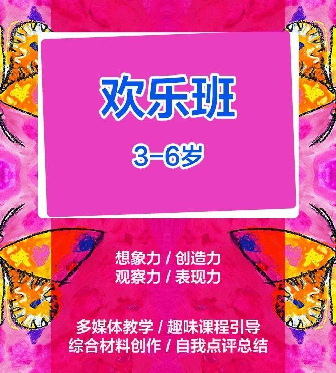 上海儿童素质教育培训