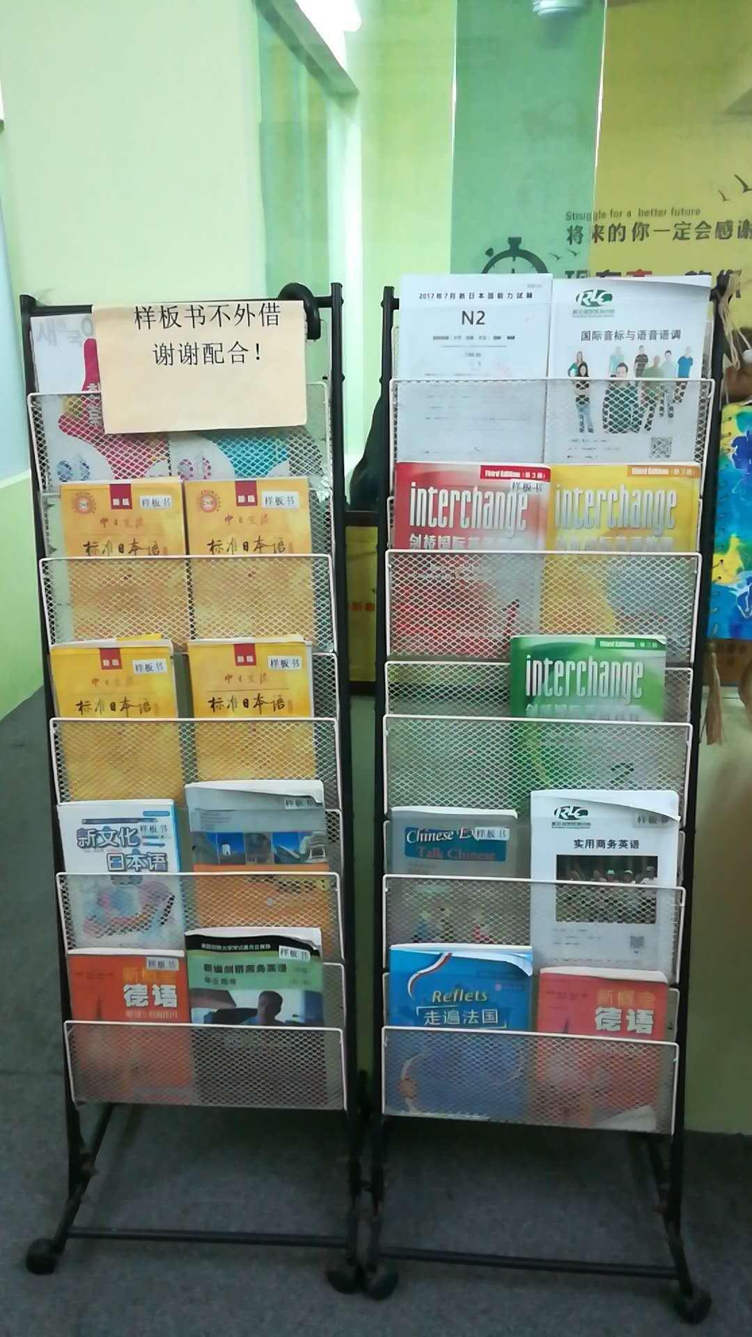 广州粤语培训
