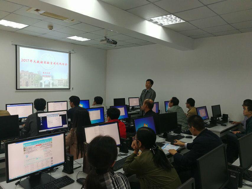 广州大数据培训哪家好