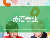 广州自学考试报名