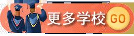 浙江成人高考网