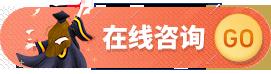 浙江成人高考学历