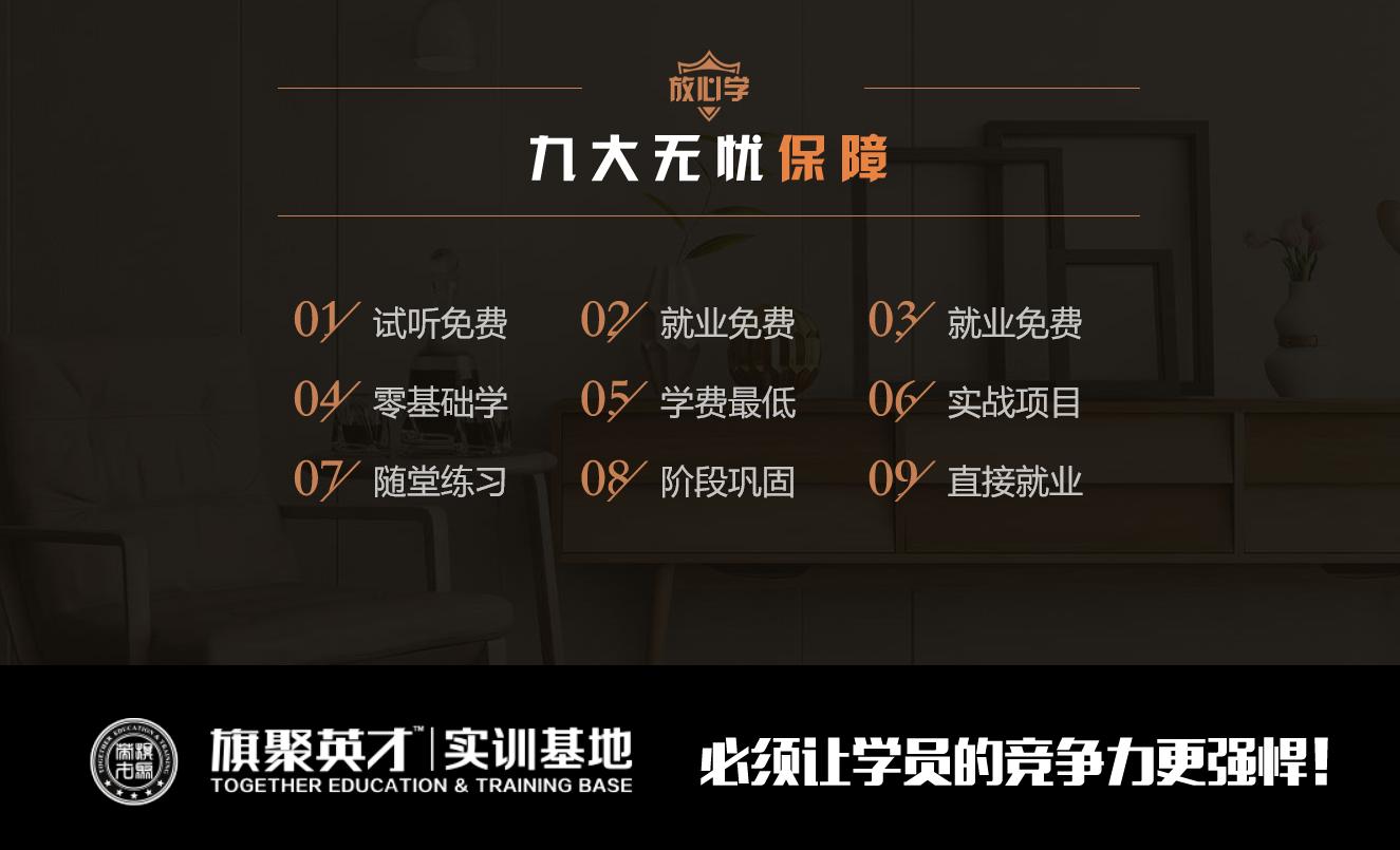 北京ui设计高级培训机构哪好