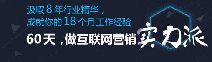 惠州淘宝开店创业班