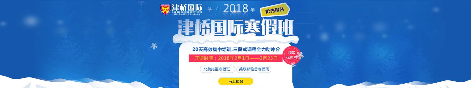 北京培训网投平台app