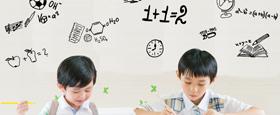 重庆幼儿英语培训