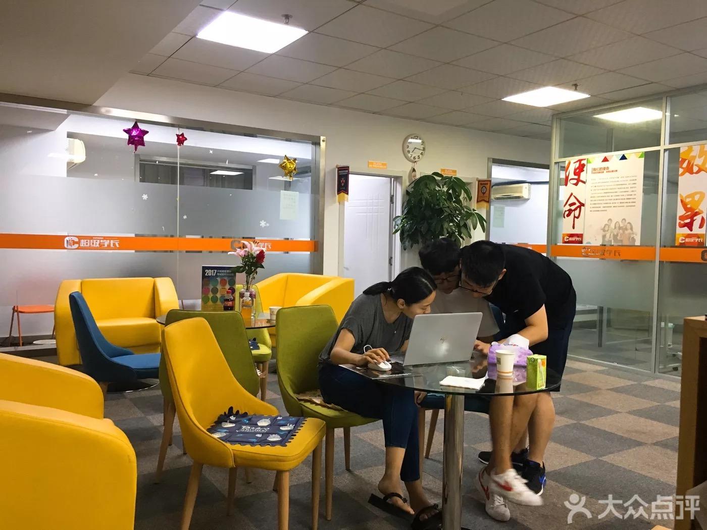 南京GRE培训学校