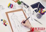 服装设计培训课程