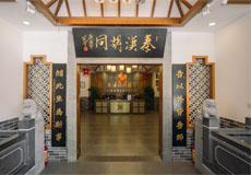 广州书法从几岁开始学好?