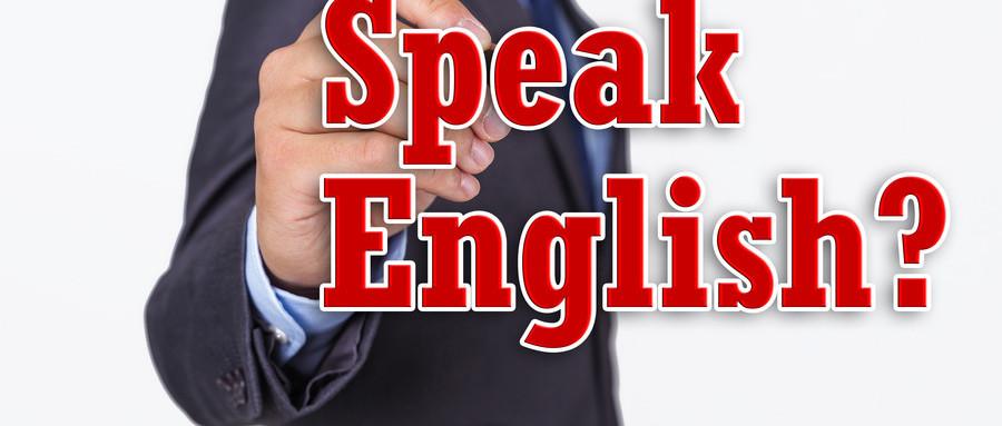 南昌培训英语口语哪里好