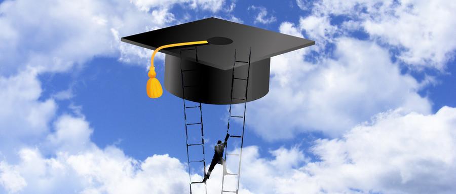 中山网络教育找柏泰教育