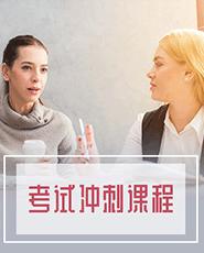 北京法语培训哪个好