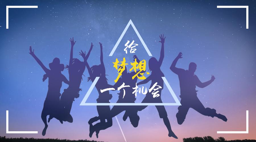 惠州新媒体运营培训
