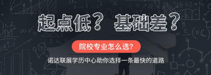 浙江财经大学自考