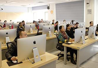 北京室内设计培训机构