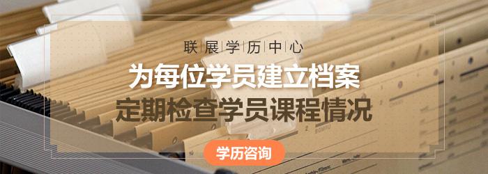 深圳远程教育继续教育招生