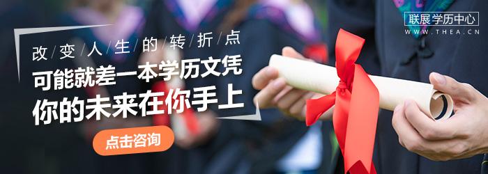 深圳网络教育培训班一般要多少钱