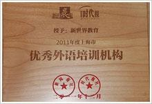 廣州日語培訓中心哪里好