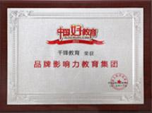 北京Python开发培训班