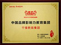 上海Python培训学校