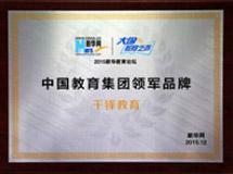 深圳Python培训学校