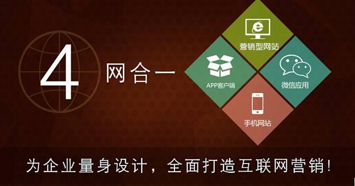 PHP网站开发培训课程