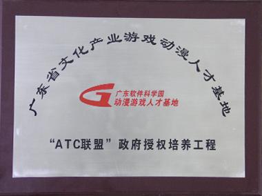 广州影视特效培训学校