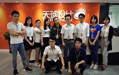 南京ui设计培训机构