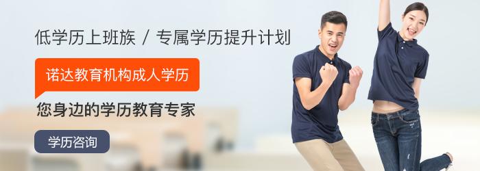 深圳远程教育辅导招生