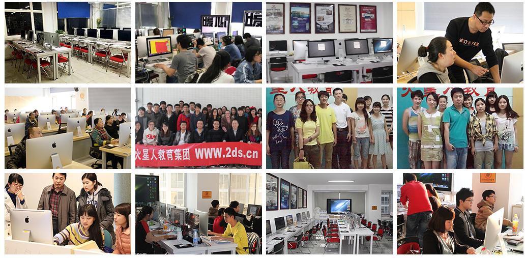 北京电子商务教学
