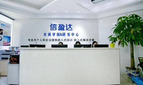 广州Python开发培训机构