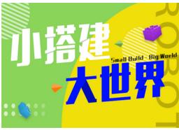 上海Python培训机构
