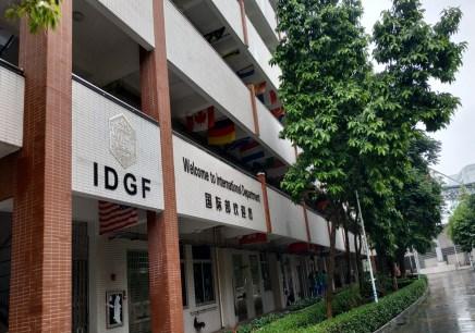 广州大学v字贴字贴国际班中学描图纸图片