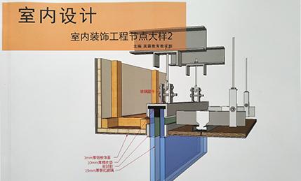广州学室内设计哪家好