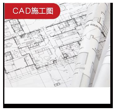 佛山室内CAD施工图设计培训