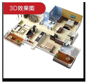 佛山3D效果图设计培训