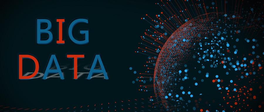 杭州大数据开发培训
