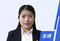 武汉正规的中级会计职称辅导机构哪个好