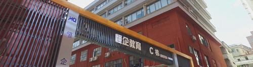 http://www.jiaokaotong.cn/huiji/231484.html