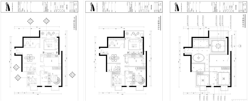 室内设计培训哪个好