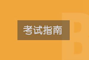 武汉中级会计职称一对一培训机构