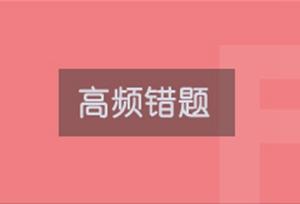 武汉有哪些中级会计职称寒假培训班