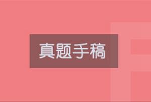 武汉会计职称辅导机构
