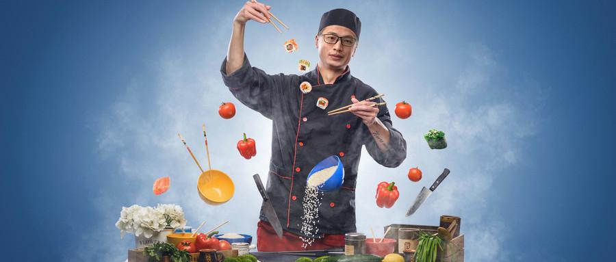 福州厨师培训哪个好