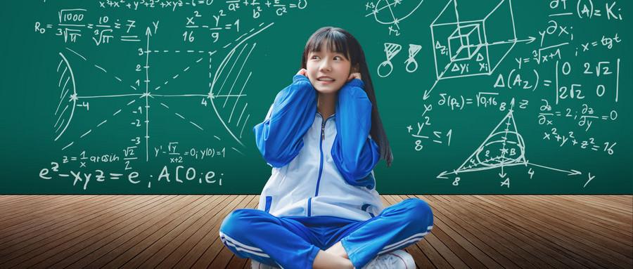 宁波初二数学一对一辅导