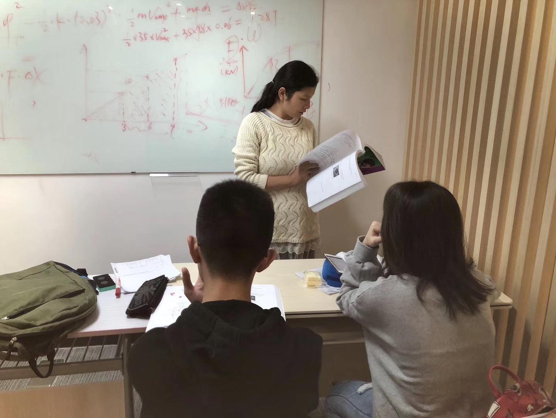 广州SAT培训学校